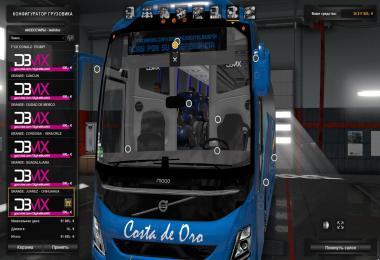 Volvo 9800 Premium ETS2 1.35+