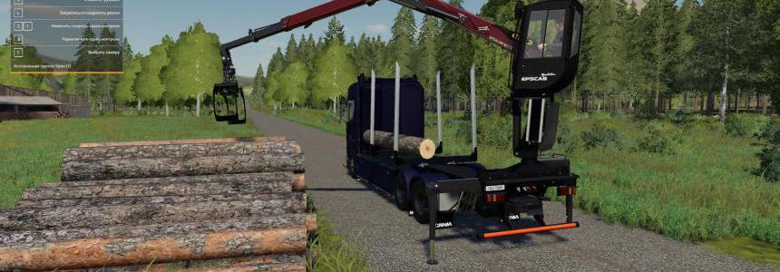 Scania R730N v1.0.0.0