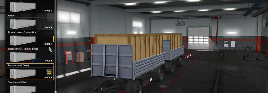 Trailers Nefaz 8332 for Kamaz 1.36.x