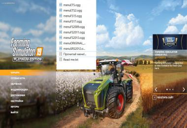 New menu songs for Farming Simulator v1.0