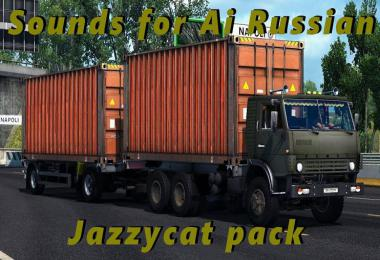 Sounds for Russian Traffic Pack v2.8