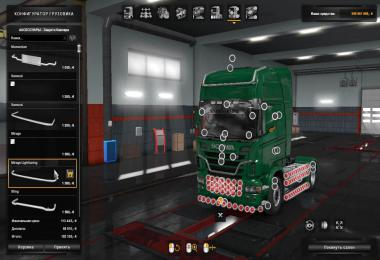 Tuning Addon for Scania R 2009 v1.1