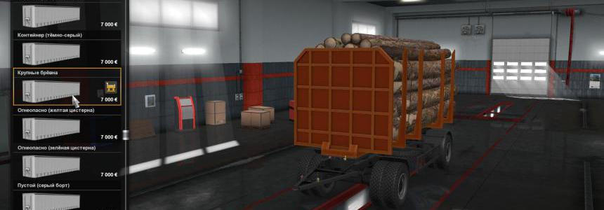 Nefaz trailers 8332 for KamAZ Pack 1.36