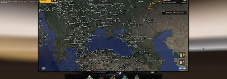 The substrate for maps v1.0.0.0