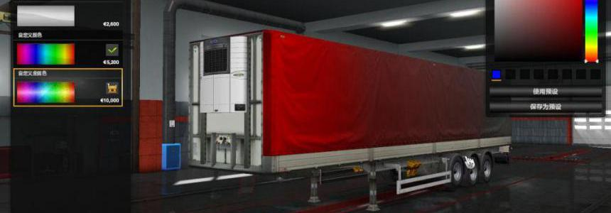 Ownable SCS Reefer Trailer 1.36.x