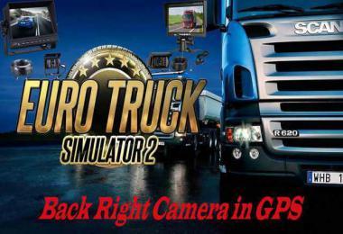 Back Right Camera in GPS v1.0