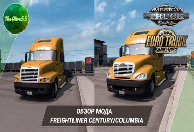 Freightliner Century & Columbia 1.36.x