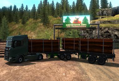 Pack double trailers for the map Russian open spaces v7.0