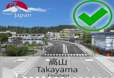 Project Japan v0.41 1.37