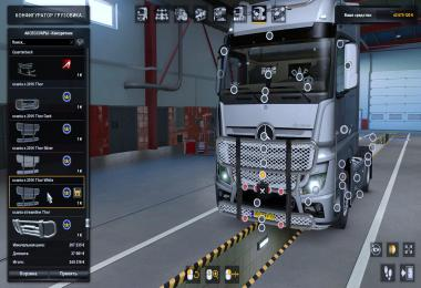 The tuning of all trucks v1.0 1.37.x