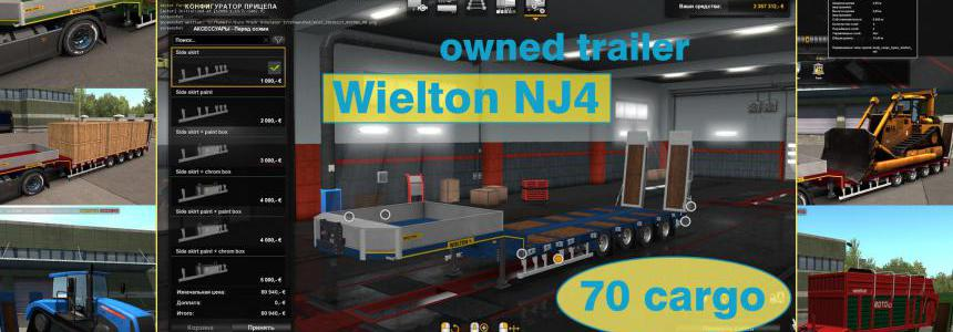 Ownable overweight trailer Wielton NJ4  v1.7.4