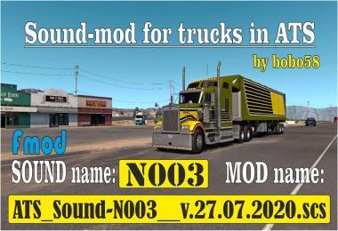 ATS Sound N003 1.38