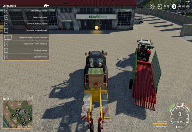 HoT online F4rm 2020 RUS + FACTORY PACK v2.0.2.0