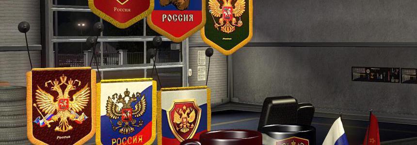 Addon Russia v1.8