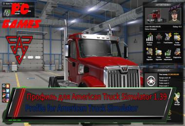 ATS Upgraded profile for the game version 1.39