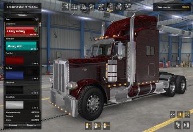 ATS Skin Money for slacker v1.0