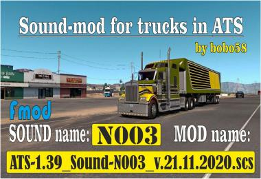 ATS Sound N003 1.39