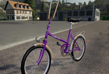 Bicycle pack v1.0.0.0