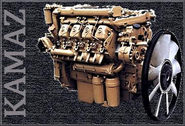 Kamaz engines v1.15