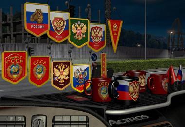 USSR addon for SiSL's Mega Pack v2.2