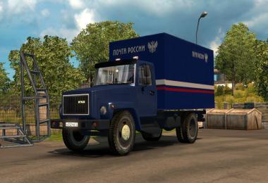 GAZ 3307-33081 + trailers 1.40