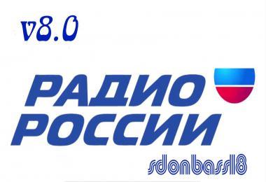 Russian radio stations v8.0