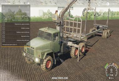 Kraz 260 Manipulator with a trailer v1.0.0.0