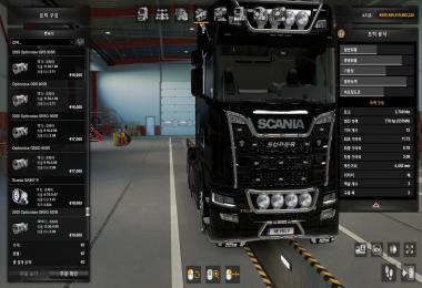 Scania Next Generations Euro 6D Engine Mod 1.40